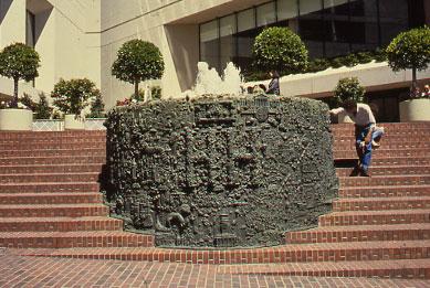 Asawa-Hyatt-Foundation